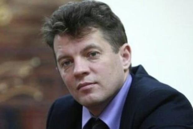Роман Сущенко останется в СИЗО «Лефортово» до 30 января