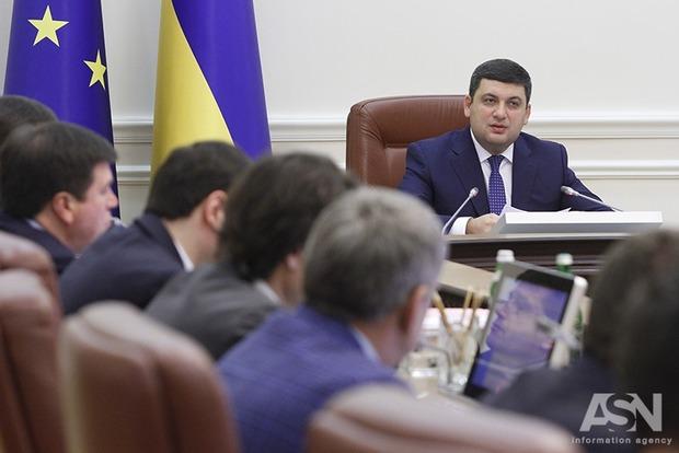 «Укрзализныця» будет подчинена правительству - премьер-министр