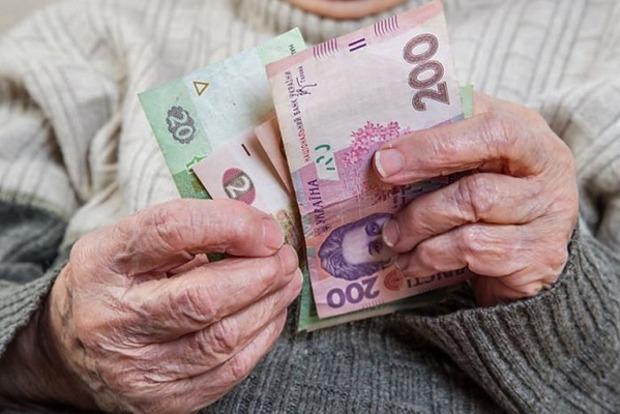 Минсоцполитики отложило пенсионную реформу на март