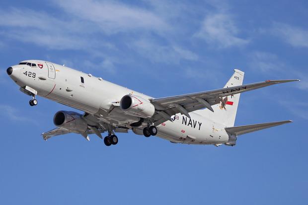 Противолодочный самолет США провел разведку близ Керченского пролива