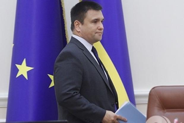 Киев работает, чтобы украинцы венгерского происхождения чувствовали себя комфортно в ЕС и в Украине