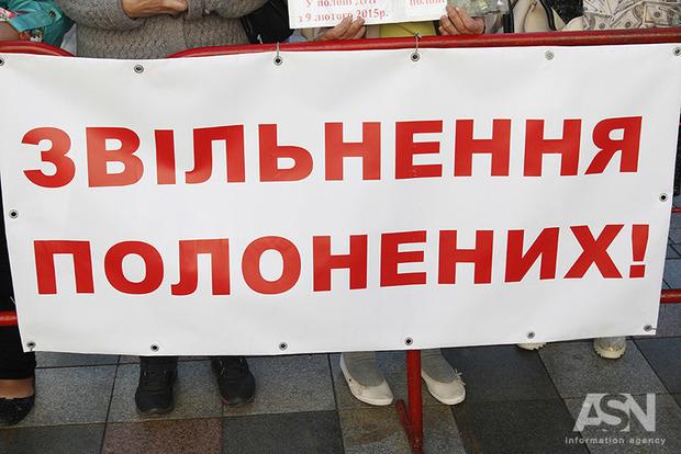 Руководитель «БПП» призвал депутатов освободитьОО оте-декларирования