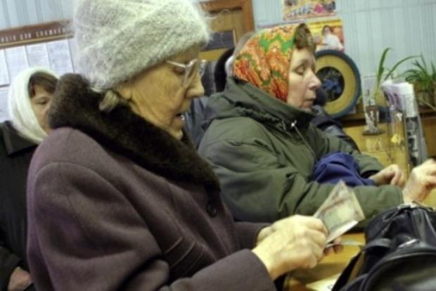 Части украинцев проиндексируют пенсию почти на 2000 гривен: названы сроки и категории