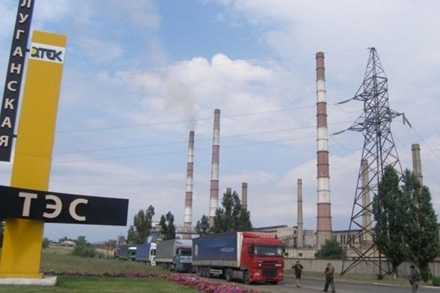 Десятки тысяч жителей Луганщины остались без света