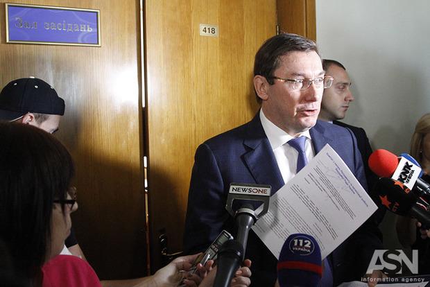 Луценко: Партия Медведчука могла быть мозговым центром госпереворота