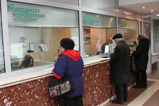 Эксперт перечислил недостатки предложенной Кабмином пенсионной реформы