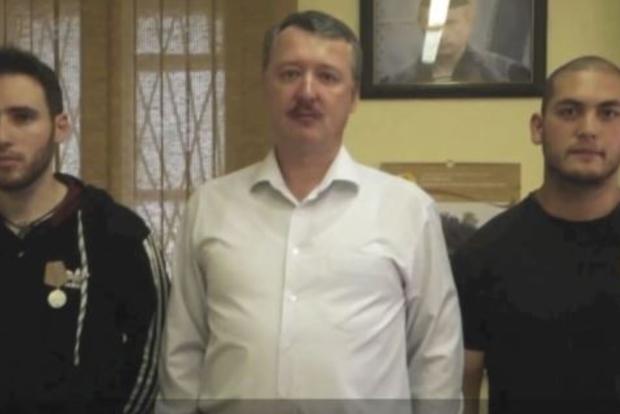 Боевик с Донбасса теперь служит в армии США