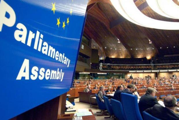 Сегодня в ПАСЕ обсудят участие РФ в работе ассамблеи