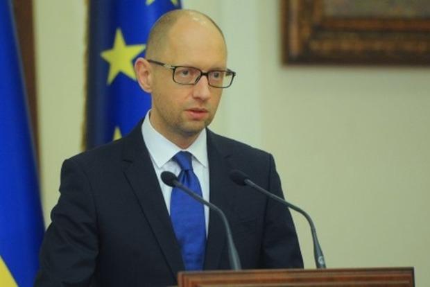 В Украине может появиться новый министр