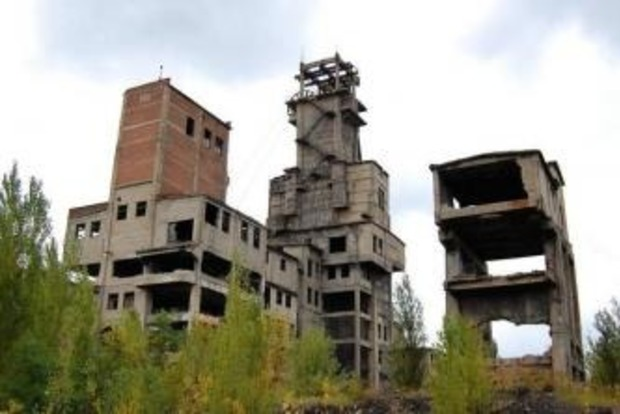 На Донбассе хотят затопить радиоактивную шахту «Юнком»