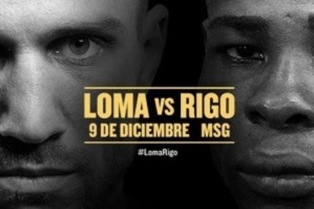 Ломаченко 9 декабря проведет бой с непобедимым Ригондо