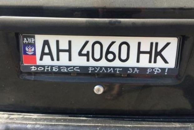 Россия внезапно перестала признавать ДНР