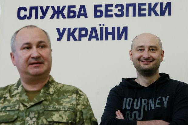 Спецоперация Убийство Бабченко: задержан очередной подозреваемый, еще один скрылся в России