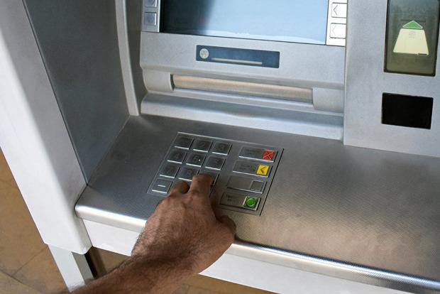 Военное положение: НБУ объяснил, будут ли в банкоматах деньги