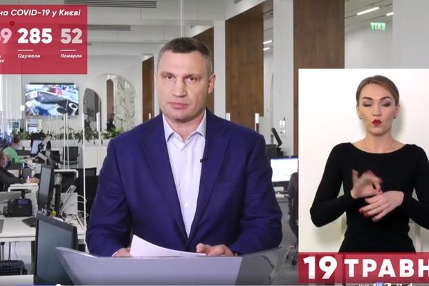 Киевский метрополитен прекращает работу с жетонами