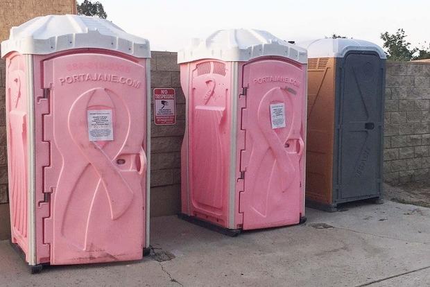 Власти Калифорнии отобрали биотуалеты у бездомных