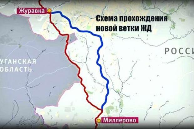 В России обещают запустить железную дорогу в обход Украины к сентябрю 2017 года