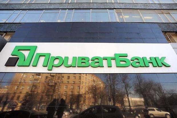 Глава Нацбанка отреагировала на слухи о национализации «ПриватБанка»