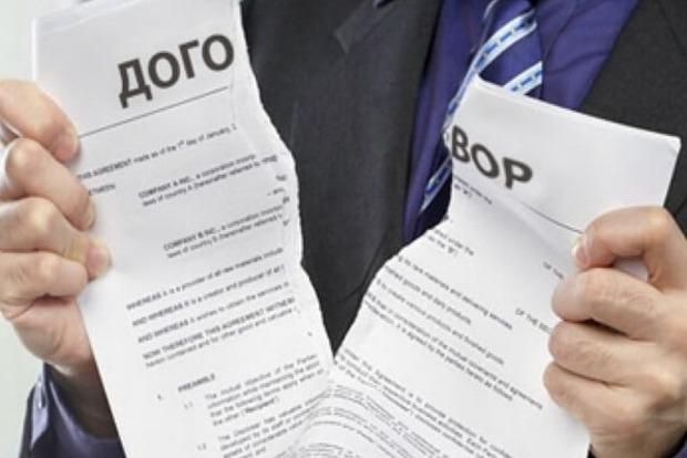 Украина разорвала отношения с Россией в вопросе сотрудничества в борьбе с терроризмом