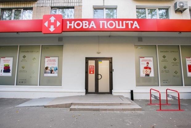 «Новая почта» жалуется на давление со стороны Фискальной службы