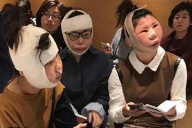 Трех китаянок не пустили в аэропорт после пластических операций