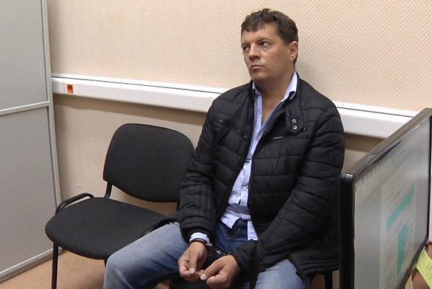 В РФ продлили арест украинскому журналисту Сущенко