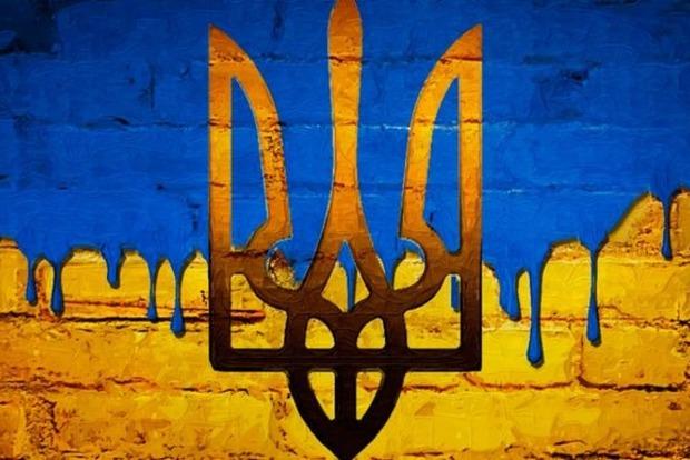 Бедность усилится, будет новый лидер: что предсказывали Украине на 2019 год Ванга, Мессинг, Глоба и мольфары