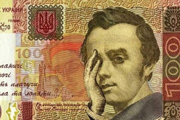 Генпрокуратура повідомила про підозру екс-голові правління банку «Фінанси і Кредит»