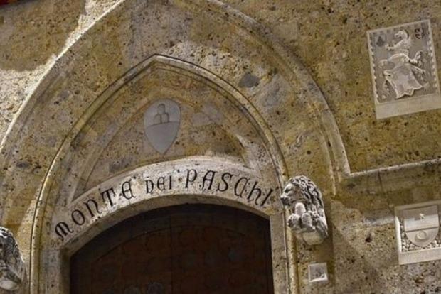 В Италии одобрили план спасения банковской системы на 20 млрд евро