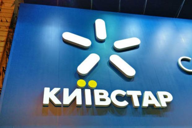 Киевстар недавал прокуратуре доступ кпрослушке всех абонентов