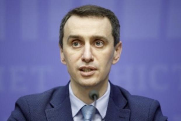 Из-за коронавируса в Украине запретили все плановые операции и госпитализации