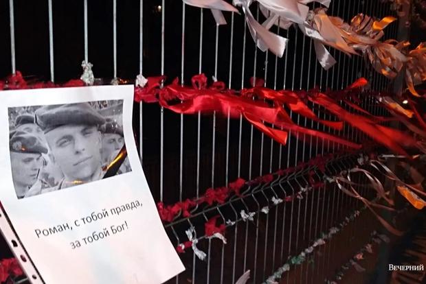 В Минске простились с погибшим протестующим