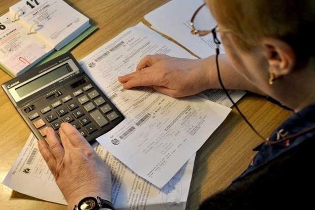 Кабмин меняет условия предоставления субсидий на ЖКУ. Важные детали