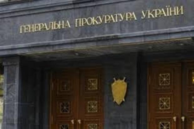ГПУ удовлетворена приговором для ГРУшников
