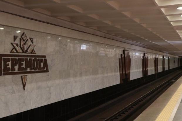 Названа возможная дата открытия метро в Харькове