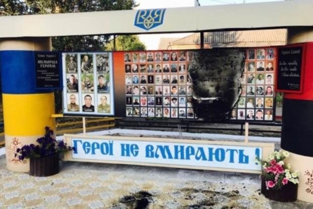 В Одесской области вандалы сожгли стенд мемориала воинам АТО и героям Небесной сотни