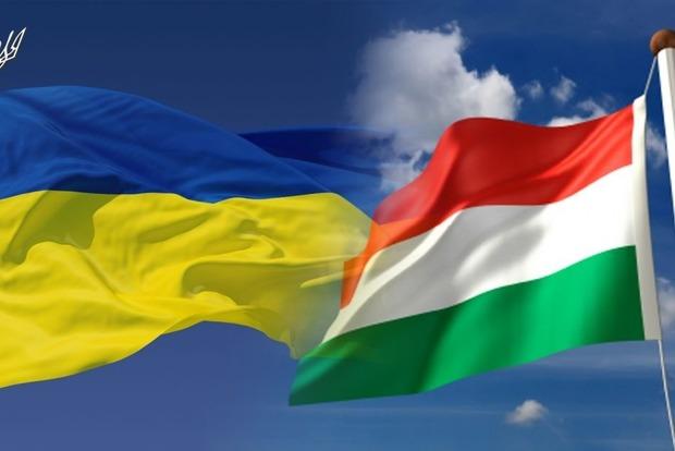 Маргинальный выпендреж. Венгерская община Киева дала жесткий ответ Йоббику
