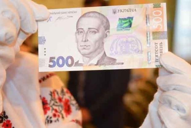 НБУ назвал лидера. Какие купюры чаще всего подделывают в Украине