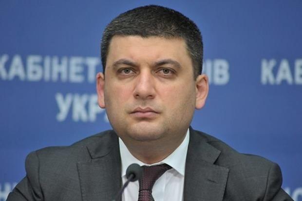 Гройсман поручил начать расследование по факту попытки вывоза из Украины древесины