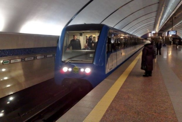 Метрополитен Киева предупредил о возможных изменениях в работе