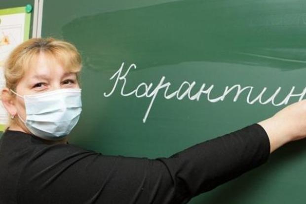 Грипп свирепствует: в Запорожье школы закрыли на карантин