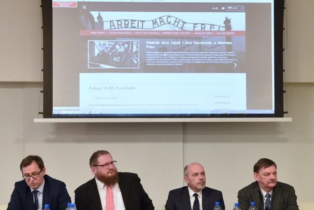 В Польше опубликовали имена 8,5 тыс. надзирателей лагеря смерти Аушвиц