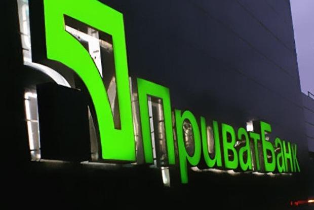 СМИ: Коломойский согласился на национализацию ПриватБанка, Гройсман против