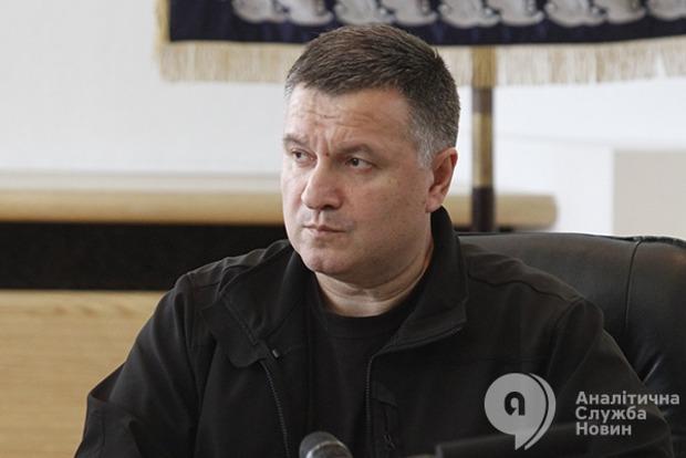Аваков: Вручение подозрения Касько выглядит как вульгарное сведение счетов