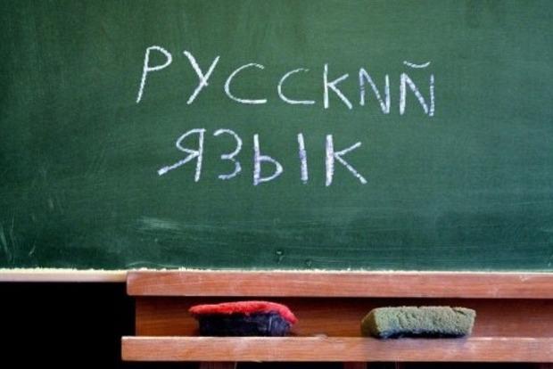 В Херсоне отменен региональный статус русского языка