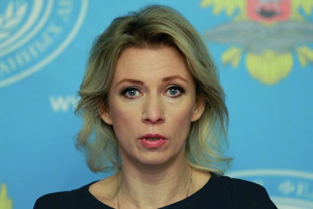 В Москве ответили на высылку дипломатов из Молдовы