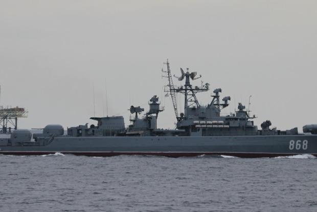 Пограничники зафиксировали нарушение РФ международного морского права