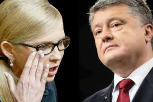 Тимошенко растеряла рейтинг, а Порошенко выходит во второй тур. Социологи провели новый опрос