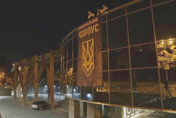 Вертолетная площадка в Киеве продолжает приносить Януковичу 170 млн грн в год - Нацкорпус