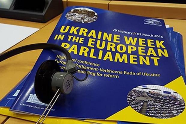 Украинская евронеделя: визовый занавес остался